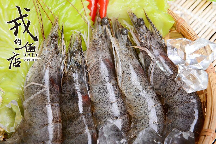 ~ 特級 白蝦5 6~1kg±10^%~新鮮急凍、鮮甜Q彈,超  ~戎的魚店~