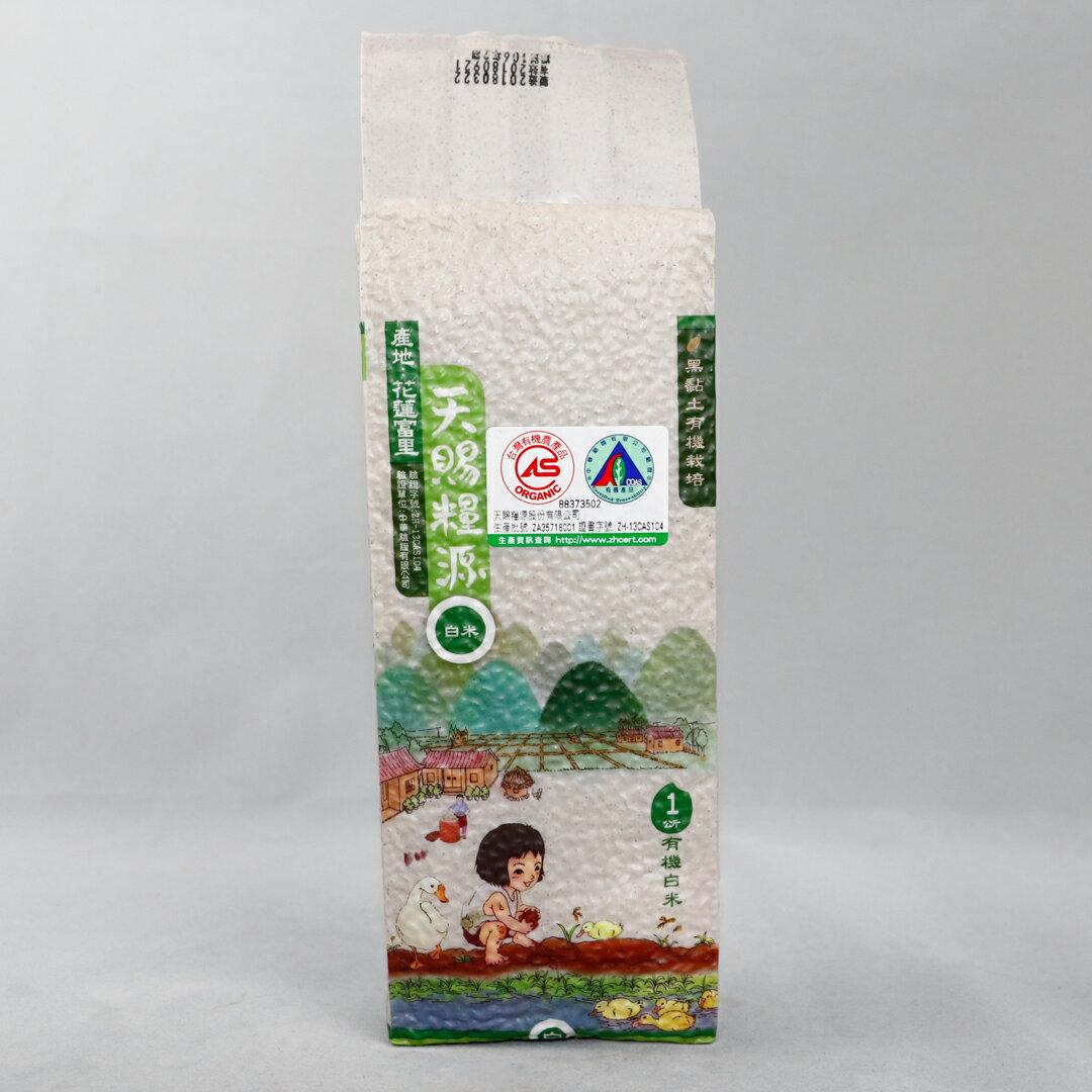 天賜糧源有機白米2KG/包