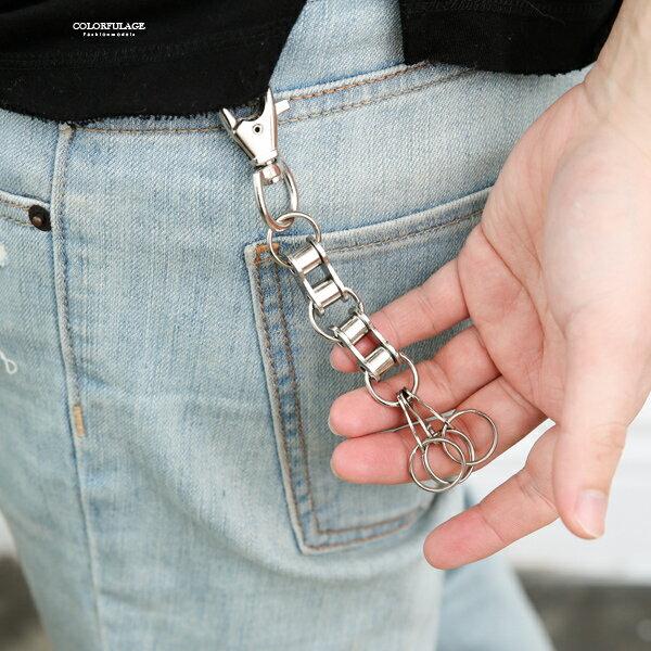 鑰匙圈大款銀色多環造型【NF94】可掛於包包腰間