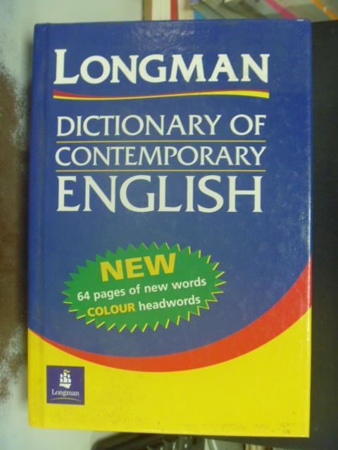 【書寶二手書T8/字典_JKT】Longman Dictionary of Contemporary English