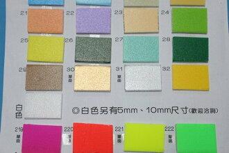 A4珍珠板 白色高密度珍珠板 厚3mm珍珠板 21cm x 30cm(白色)/一包24片入{定4.5}~可切8~