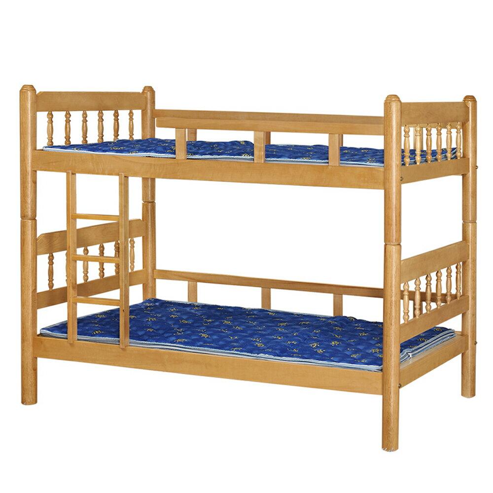 【全館現貨 下殺45折起】芮可古典實木3尺雙層床(不含床墊) 專人組裝 宿舍公寓 上下舖 兒童床 台灣製 原森道