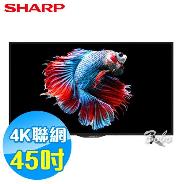 【最高23%點數回饋】SHARP夏普 45吋 4K 智慧聯網顯示器 4T-C45AH1T(含視訊盒)