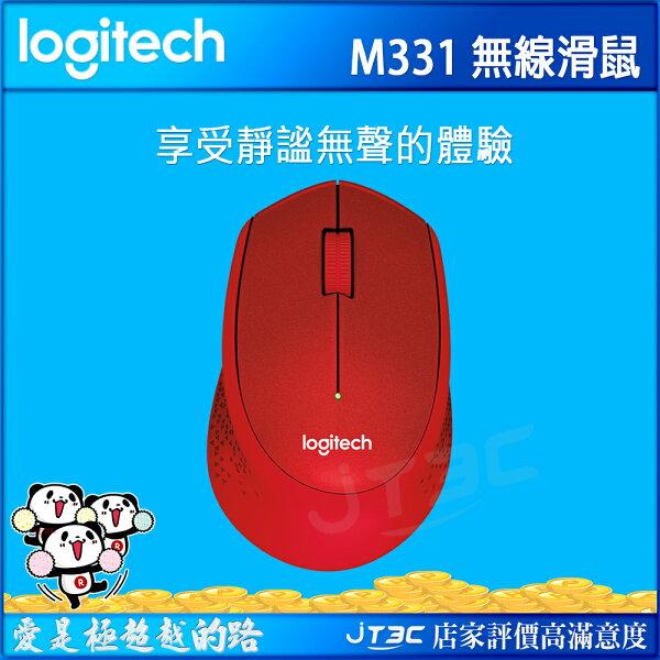 【滿3千15%回饋】Logitech羅技M331無線滑鼠紅色