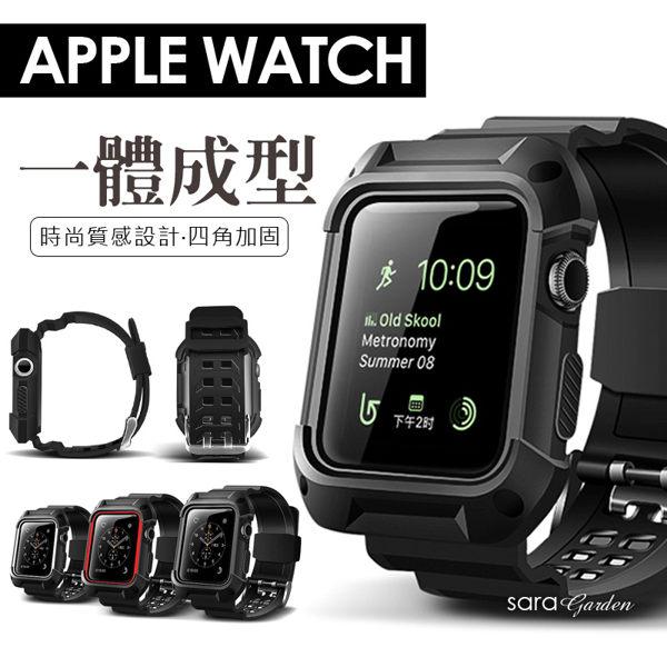 防摔殼一體成形AppleWatch123錶帶38mm42mm手錶手環智慧替換保護殼