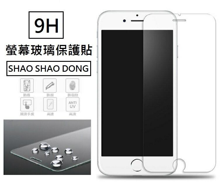 【少東商會】9H 鋼化玻璃保護貼 小米3 小米4i/4c 紅米2 紅米4x 小米A1 紅米note3 手機保護貼