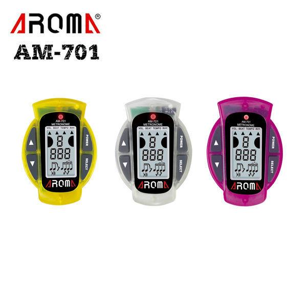 【Dora】節拍器AROMAAM-701夾式節拍器.大音量液晶顯示
