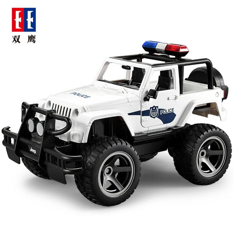 遙控車 雙鷹大號遙控警車兒童吉普越野車充電動攀爬汽車玩具男孩生日禮物『XY16580』