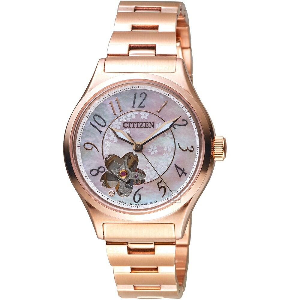 CITIZEN星辰春季櫻花限定機械腕錶  PC1007-65D 0