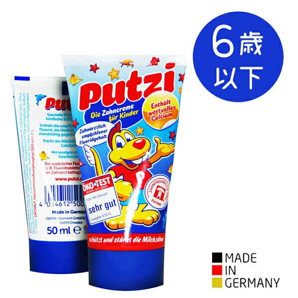 Putzi德國兒童牙膏水果口味0359