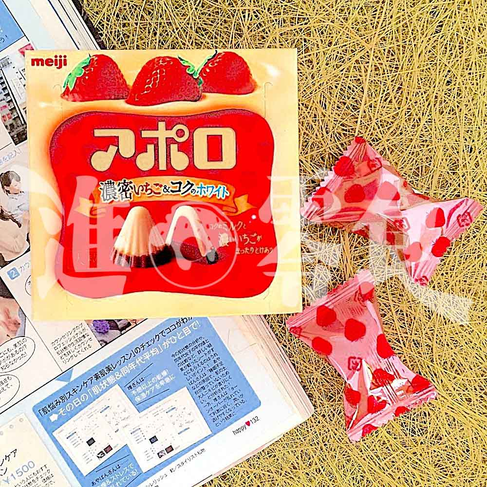 日本進口【明治阿波羅草莓白巧克力】極盡日本精緻和優雅! 明治的最高級商品--草莓白巧克力! 完全奢華的口感!