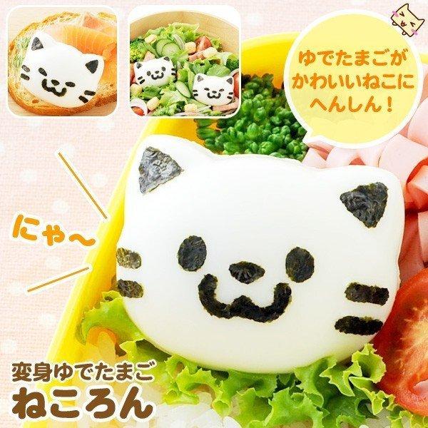 family2日本生活精品館 日本品牌【Arnest】貓咪水煮蛋造型模 A-76718