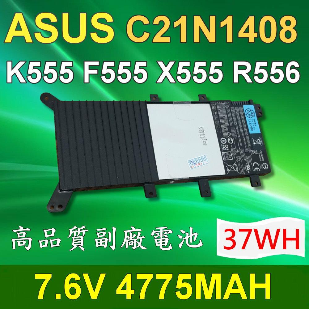 ASUS 華碩 C21N1408 2芯 日系電芯 電池 C21N1408 MX555 X555LN F554LA F555LP F555UB F554LD F555LA F555LF F555LJ A..