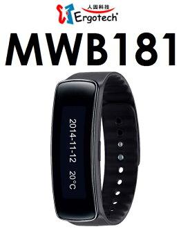 【原廠盒裝】人因科技 Ergotech MWB181 生活智慧手錶 防水 防走失 音樂播放