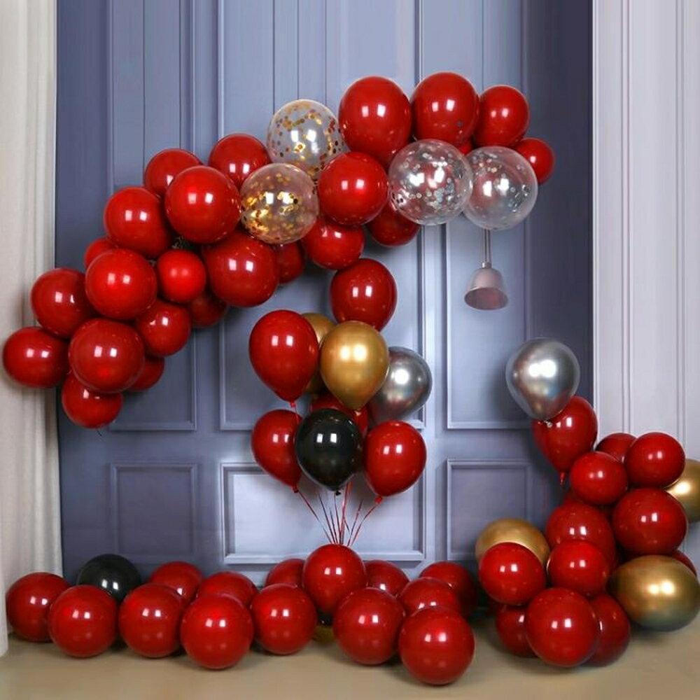 寶石紅氣球結婚慶派對場景裝飾品浪漫婚房新房布置用品馬卡龍紅色 清涼一夏钜惠