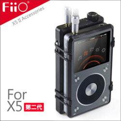 FiiO X5第二代專屬配件【HS16耳擴綑綁組合】可搭配E12耳機功率擴大器【風雅小舖】