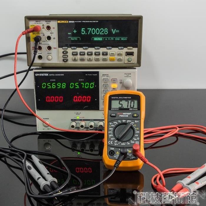 萬能錶 萬用錶數字高精度萬能錶電工多 防燒全自動智慧家用維修小型