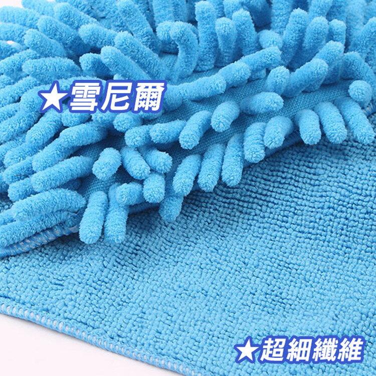 (拖把布) 雪尼爾不鏽鋼伸縮平板拖布 雪尼爾拖把布 拖把布 (不挑色) ENG6938