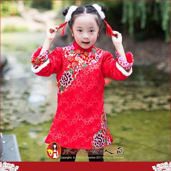 【水水女人國】~超口愛Q版中國風兒童唐裝~雲錦牡丹。小女生秋冬經典溫暖鋪棉提花長袖旗袍洋裝