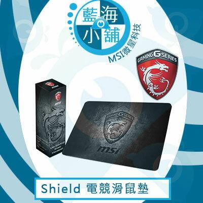 MSI 微星 GAMING Shield 電競滑鼠墊 ★低摩擦織布表面★天然防滑橡膠材質★