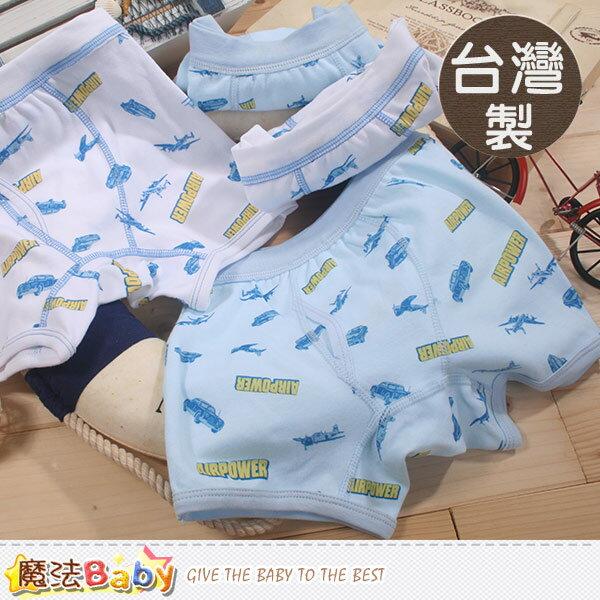 男童內褲 台灣製純棉平口內褲四件一組 魔法Baby~k44102