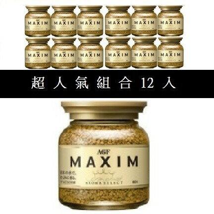 日本AGF MAXIM箴言咖啡80gx6罐
