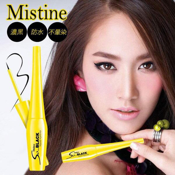 Mistine So Black 濃黑防水不暈染黃管眼線液 4.5m【AN SHOP】 - 限時優惠好康折扣