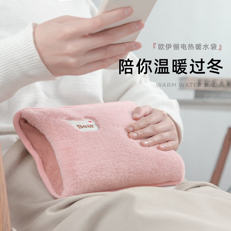 熱水袋充電式女生電暖手寶防爆暖水袋煖寶寶敷肚子可愛毛絨可拆洗