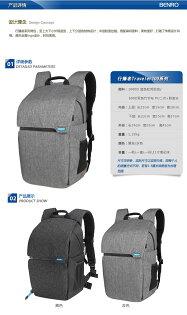 Nikon-Mall:【BENRO百諾】百諾行攝者Traveler100雙肩單眼相機包公司貨