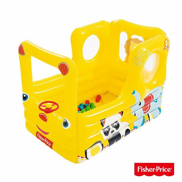 【Fisher-Price費雪】校園巴士歡樂充氣球池(69-26170)★附贈:20顆歡樂彩球