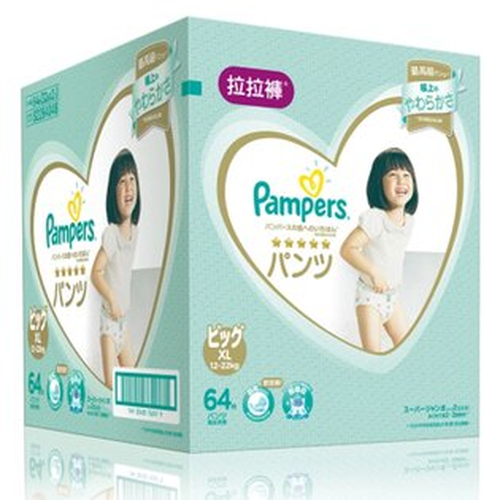 Pampers幫寶適一級幫拉拉褲紙尿褲量販箱XL64片【德芳保健藥妝】