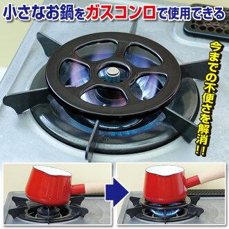 日本製 五德 灶腳架 瓦斯爐專用架 爐灶用小腳架 700℃耐熱陶瓷 *夏日微風*