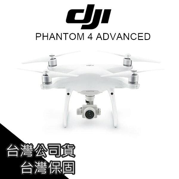 免運大疆DJIPhantom4P4A智能航拍空拍機無人機四軸台灣公司貨PROAIR【PHA001】