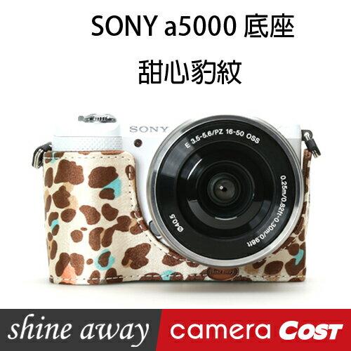 shine away 甜心豹紋 SONY a5000 a5100 相機底座 皮套 底座套