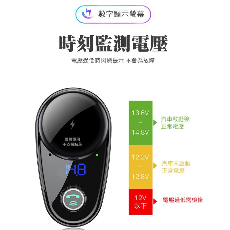 【倍思-台灣保固】車用mp3 火車頭 車用免持藍牙 藍芽 SD卡 播放 MP3發射器 免持通話 車載藍牙 Baseus