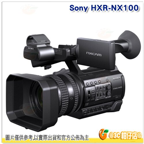 分期零利率/客訂 Sony HXR-NX100 數位攝影機 台灣索尼公司貨 G鏡 24倍影像變焦 1.0英寸CMOS