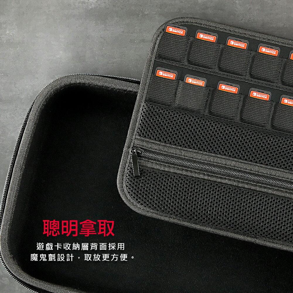 【SWITCH收納包】FlashFire Switch主機配件收納保護包 防撞 大容量包 防刮 主機包 EVA包【迪特軍】 7