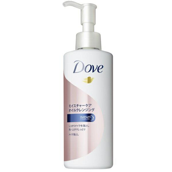 多芬潤澤深層潔淨卸妝油(乾濕兩用)170ml