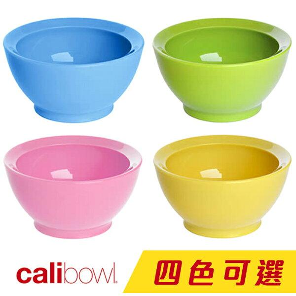 美國Calibowl專利防漏幼兒學習碗8oz粉色綠色黃色藍色