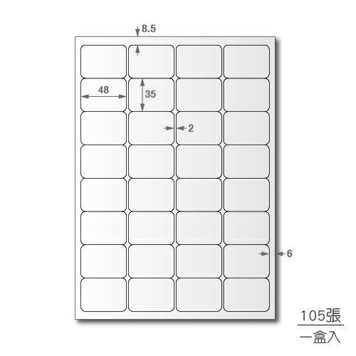 【蛙辦公】龍德 三用電腦標籤貼紙 六色可選 32格 LD-863-W-A 105張(盒)