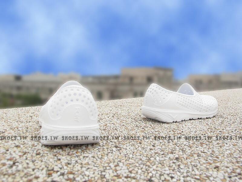 《下殺5折》Shoestw【62K1SA61SW】PONY TROPIC 水鞋 童鞋 軟Q 防水 洞洞鞋 全白 親子鞋 2