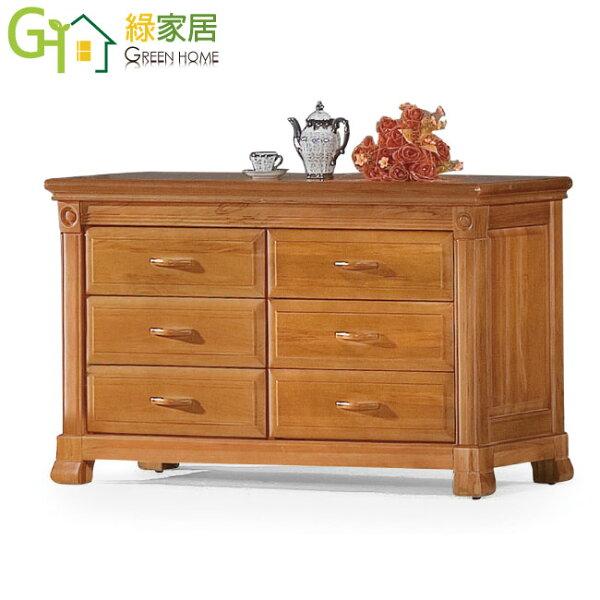 【綠家居】雅多可典雅4.2尺實木六斗櫃收納櫃