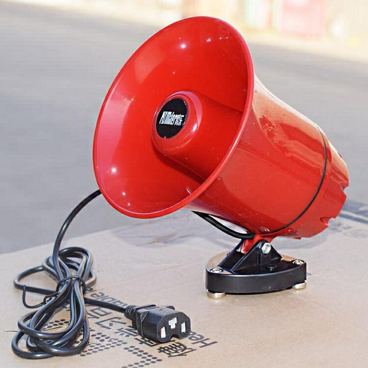 車載宣傳130U喇叭大功率擴音器活動促銷喊話大聲喊話12-75伏通用 【快速出貨】
