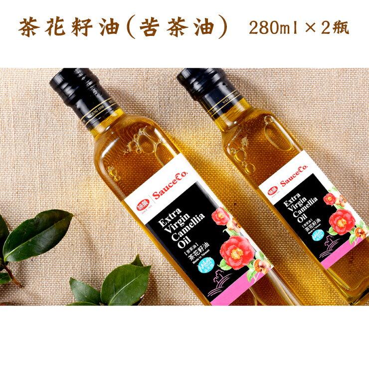 【展康】茶花籽油(苦茶油)280ml*2入(免運) 0