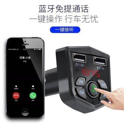 車載MP3  車載藍芽播放器接收器免提電話汽車音樂u盤式點器充電器藍芽車充
