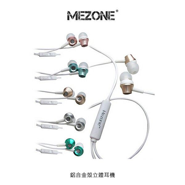 強尼拍賣^~ Mezone 輕量鋁合金立體聲 耳道式線控通話耳機 立體音 入耳式 3.5m
