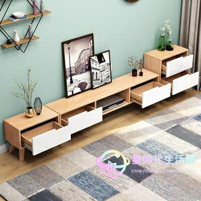 茶几 實木現代簡約客廳北歐儲物櫃組合小戶型臥室茶几 閒庭美家