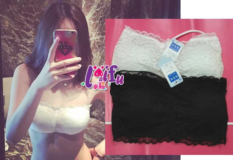 來福,237內衣無肩帶混交叉性感美背蕾絲內衣小可愛少女內衣,售價99元