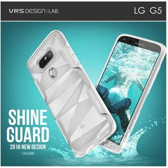 韓國原裝直送 VERUS 精品品牌 LG G5 邊框透明紋路殼 保護殼 保護套