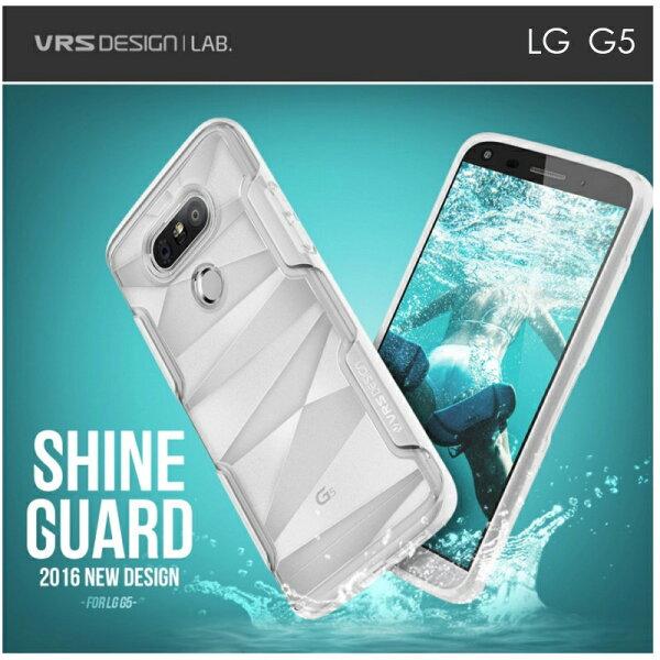 韓國原裝直送VERUS精品品牌LGG5邊框透明紋路殼保護殼保護套